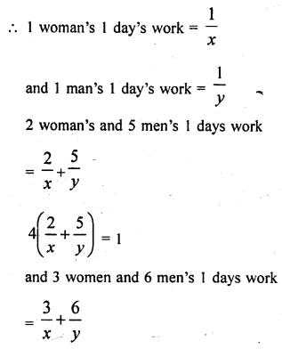 rd-sharma-class-10-solutions-chapter-3-pair-of-linear-equations-in-two-variables-ex-3-11-16