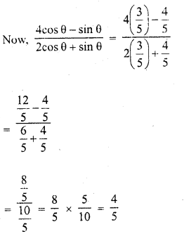 rd-sharma-class-10-solutions-chapter-10-trigonometric-ratios-ex-10-1-s10-1