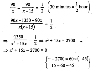 rd-sharma-class-10-solutions-chapter-4-quadratic-equations-ex-4-8-9