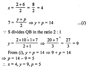 rd-sharma-class-10-solutions-chapter-6-co-ordinate-geometry-ex-6-3-9