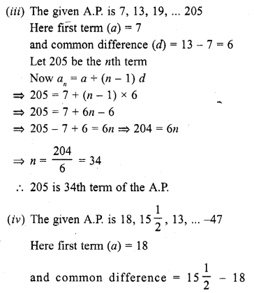 rd-sharma-class-10-solutions-chapter-5-arithmetic-progressions-ex-5-4-4.2