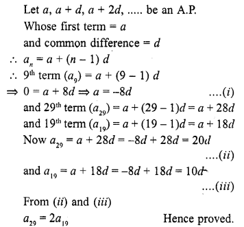 rd-sharma-class-10-solutions-chapter-5-arithmetic-progressions-ex-5-4-7