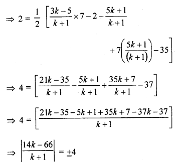 rd-sharma-class-10-solutions-chapter-6-co-ordinate-geometry-ex-6-5-24.1