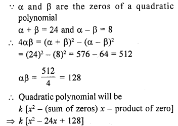 rd-sharma-class-10-solutions-chapter-2-polynomials-ex-2-1-16