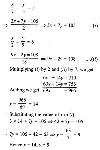 rd-sharma-class-10-solutions-chapter-3-pair-of-linear-equations-in-two-variables-ex-3-3-6