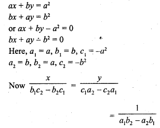 rd-sharma-class-10-solutions-chapter-3-pair-of-linear-equations-in-two-variables-ex-3-4-8