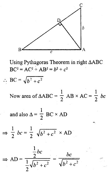 rd-sharma-class-10-solutions-chapter-7-triangles-ex-7-7-9