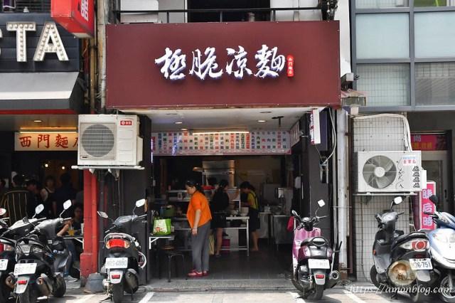 西門麵店-5