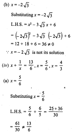 rd-sharma-class-10-solutions-chapter-4-quadratic-equations-ex-4-1-2.3
