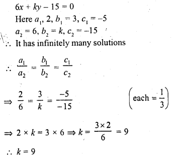 rd-sharma-class-10-solutions-chapter-3-pair-of-linear-equations-in-two-variables-ex-3-5-9