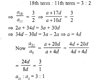 rd-sharma-class-10-solutions-chapter-5-arithmetic-progressions-mcqs-35