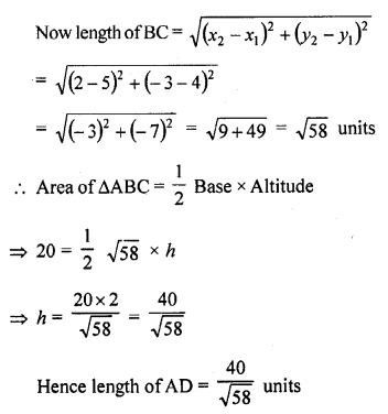 rd-sharma-class-10-solutions-chapter-6-co-ordinate-geometry-ex-6-5-4.1