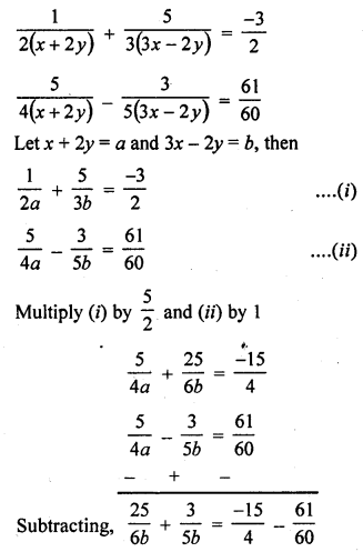 rd-sharma-class-10-solutions-chapter-3-pair-of-linear-equations-in-two-variables-ex-3-3-32.1