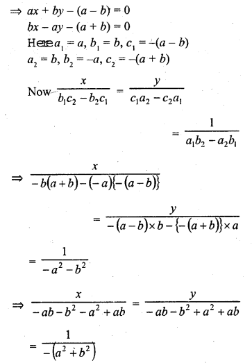 rd-sharma-class-10-solutions-chapter-3-pair-of-linear-equations-in-two-variables-ex-3-4-6