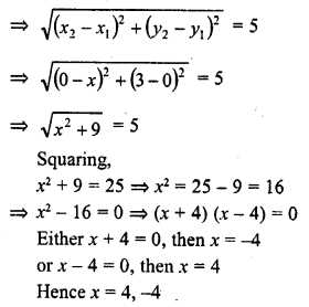 rd-sharma-class-10-solutions-chapter-6-co-ordinate-geometry-vsaqs-6