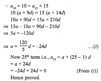 rd-sharma-class-10-solutions-chapter-5-arithmetic-progressions-ex-5-4-8