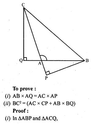RD Sharma Mathematics Class 10 Pdf Download Free Chapter 4 Triangles