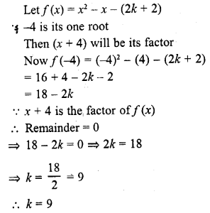 rd-sharma-class-10-solutions-chapter-2-polynomials-vsaqs-29