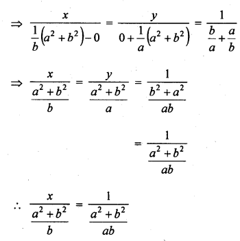 rd-sharma-class-10-solutions-chapter-3-pair-of-linear-equations-in-two-variables-ex-3-4-14.1