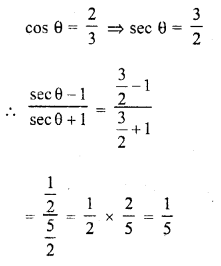 rd-sharma-class-10-solutions-chapter-10-trigonometric-ratios-vsaqs-s6