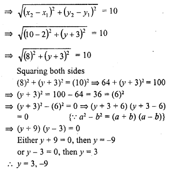 rd-sharma-class-10-solutions-chapter-6-co-ordinate-geometry-mcqs-6