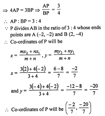 rd-sharma-class-10-solutions-chapter-6-co-ordinate-geometry-ex-6-3-39.1