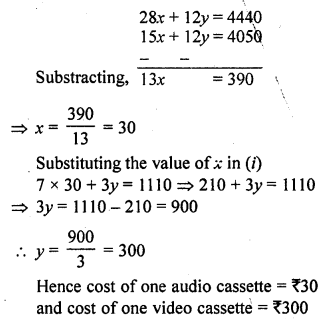 rd-sharma-class-10-solutions-chapter-3-pair-of-linear-equations-in-two-variables-ex-3-6-2