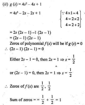 rd-sharma-class-10-solutions-chapter-2-polynomials-ex-2-1-1.2