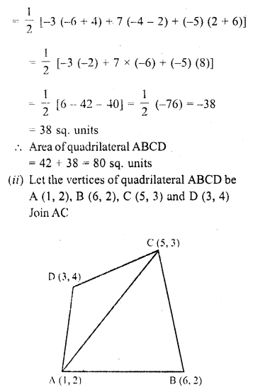 rd-sharma-class-10-solutions-chapter-6-co-ordinate-geometry-ex-6-5-2.1