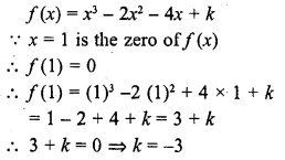 rd-sharma-class-10-solutions-chapter-2-polynomials-vsaqs-19