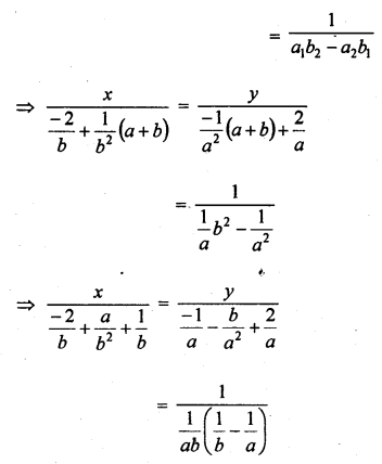 rd-sharma-class-10-solutions-chapter-3-pair-of-linear-equations-in-two-variables-ex-3-4-13.1