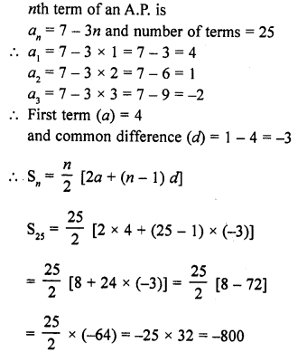 rd-sharma-class-10-solutions-chapter-5-arithmetic-progressions-ex-5-6-8