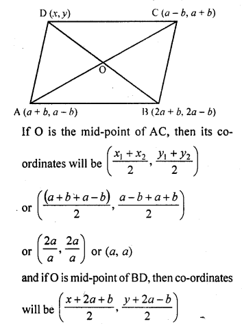 rd-sharma-class-10-solutions-chapter-6-co-ordinate-geometry-ex-6-3-45