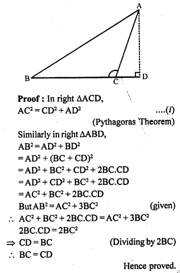 rd-sharma-class-10-solutions-chapter-7-triangles-revision-exercise-28