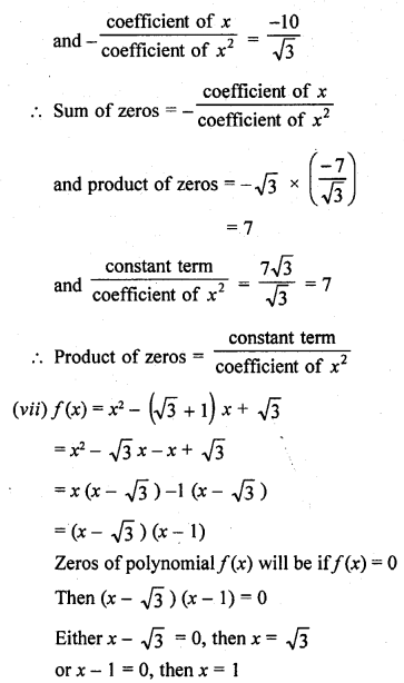 RD Sharma Class 10 Pdf Free Download Full Book Chapter 2 Polynomials