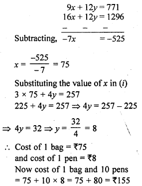 rd-sharma-class-10-solutions-chapter-3-pair-of-linear-equations-in-two-variables-ex-3-6-5