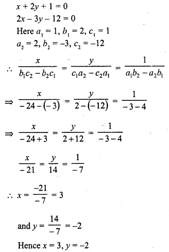 rd-sharma-class-10-solutions-chapter-3-pair-of-linear-equations-in-two-variables-ex-3-4-1