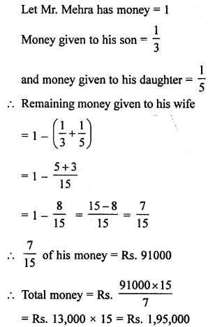 selina-concise-mathematics-class-6-icse-solutions-fractions-R-4