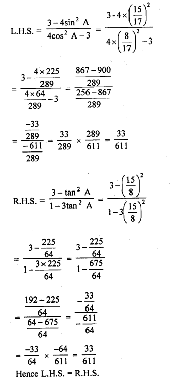 rd-sharma-class-10-solutions-chapter-10-trigonometric-ratios-ex-10-1-s33-1