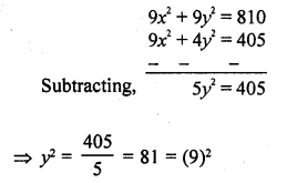 rd-sharma-class-10-solutions-chapter-4-quadratic-equations-ex-4-10-3