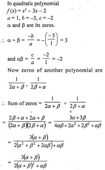rd-sharma-class-10-solutions-chapter-2-polynomials-ex-2-1-18