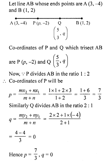 rd-sharma-class-10-solutions-chapter-6-co-ordinate-geometry-ex-6-3-52