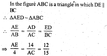 rd-sharma-class-10-solutions-chapter-7-triangles-revision-exercise-4.1