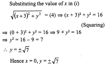 rd-sharma-class-10-solutions-chapter-6-co-ordinate-geometry-ex-6-2-4.1