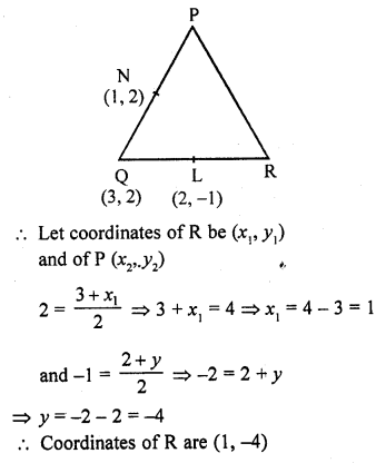 rd-sharma-class-10-solutions-chapter-6-co-ordinate-geometry-ex-6-5-8