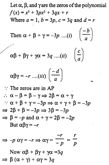 rd-sharma-class-10-solutions-chapter-2-polynomials-ex-2-2-4