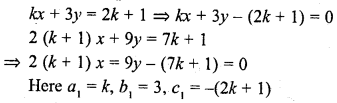 rd-sharma-class-10-solutions-chapter-3-pair-of-linear-equations-in-two-variables-ex-3-5-16