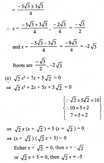 rd-sharma-class-10-solutions-chapter-4-quadratic-equations-ex-4-5-2.7