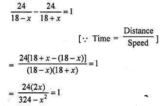 rd-sharma-class-10-solutions-chapter-4-quadratic-equations-ex-4-8-14