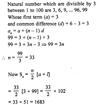 rd-sharma-class-10-solutions-chapter-5-arithmetic-progressions-ex-5-6-48